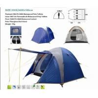 Buy cheap camping tent family tent large tent double layers tent ,tent supplier tent manufacturer from wholesalers