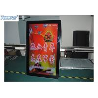 Buy cheap Wifi Android Wall Mounted LCD Video Player 46inch / 47 Inch Full HD 1080P from wholesalers
