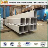 Buy cheap AISI 304/304L industrial stainless steel welded rectangular pipe from wholesalers