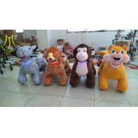 Buy cheap Hansel amusement park coin operated kiddie ride on animal riding for mall from wholesalers