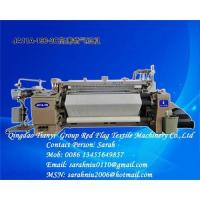 Buy cheap Air Jet Loom JA11A-190 from wholesalers