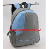 Buy cheap Backpack Casual Bag -HAB13547 product