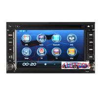 Buy cheap Car Stereo Autoradio for Nissan Qashqai X-trail Tiida Altima Sentra 350Z Livina GPS Satnav from wholesalers