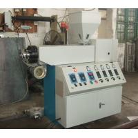 Buy cheap Automated Plastic Film Blowing Machine For PVC Heat Shrink Film SJ45*25-Sm500 from wholesalers