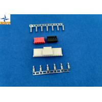 Buy cheap 2.0mm pitch wire housing wire to board connector disconnectable type crimp connectors from wholesalers