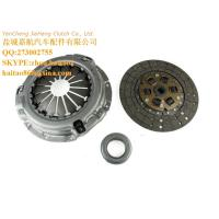 Buy cheap Toyota Landcruiser HDJ81 Clutch Kit product