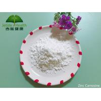 Buy cheap Zinc Carnosine Supplement Nutraceutical Ingredients White Powder Food Grade from wholesalers