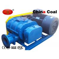 Buy cheap DSSR 200 Three Lobe Roots Blower Ventilation Equipment Used In Electricity from wholesalers
