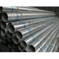 Buy cheap ASTM B633-07 Annealed Galvanized Steel Tube , Thin Wall Cold Drawing E355 Steel Pipe from wholesalers