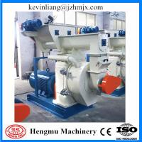 Buy cheap used widely CE approved wood pellet machine for long using life from wholesalers