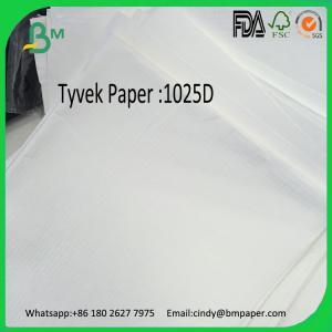 Buy cheap 1473R 1057D 1073D 1070D 1025D 1056D 1443R Tyvek Fabric Paper Sheet product