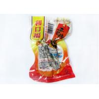 Buy cheap Custom LLDPE Vacuum Pack Storage Bags For Food / Candy Package from wholesalers
