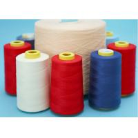 Buy cheap Raw White Spun Polyester Yarn Dyed Bright Polyester Sewing Thread 40s/2 from wholesalers