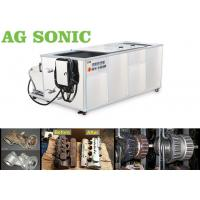 Buy cheap Oil Diesel Engine Block Ultrasonic Cleaning Machine With Oil Filter Transducer 28Khz from wholesalers