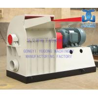 Buy cheap Zhengzhou Yugong Stable Performance Wood Hammer Crusher Machine product