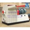 Buy cheap Zhengzhou Yugong Stable Performance Wood Hammer Crusher Machine from wholesalers