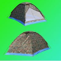 Buy cheap Camouflage tent Army tent CJ-2501 from wholesalers