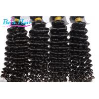 Buy cheap 20 Inches Double Layers Dream Girl Hair Extensions 1.5m-2m Width from wholesalers
