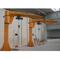 Buy cheap Rotary 360 Degree Swing Arm Crane / Cantilever Jib Crane 5 Ton Free Standing from wholesalers