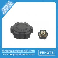 Buy cheap 1318911 1403954 For SCANIA EXPANSION TANK NEW Automobile Fuel Tank Cap From China Supplier from wholesalers