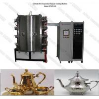 Buy cheap Arc Power Supply Ceramic Coating Equipment For Gold / Silver Plated Tea Set from wholesalers