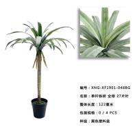 Buy cheap Greenery Sago Palm Single Pole 	Artificial House Plants 122 CM 152 CM 180 CM from wholesalers
