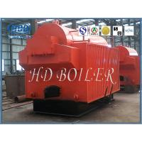 Buy cheap High - Efficient High Pressure Biomass Steam Boiler Horizontal For Industry from wholesalers