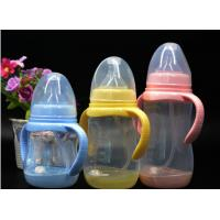 Buy cheap BPA Free super wide neck Temperature change color PPSU baby feeding bottle 180ml-300ml product
