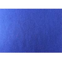 Buy cheap 60wool40ployster sapphire blue  Color plain  Melton Wool Fabric for women from wholesalers
