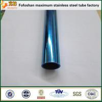 Buy cheap Foshan Factory 304 Royalblue Slotted Stainless Steel Tube from wholesalers