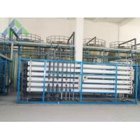 Buy cheap Domestic / Industrial Seawater Desalination Plant With Imported Brand High Pressure Pump from wholesalers