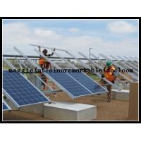 Buy cheap Solar tracker,ground mounted solar rack system ,Galvanized Steel Bracket/Frame from wholesalers