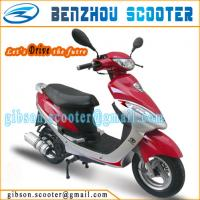 Buy cheap EEC COC 125cc Gas Scooter YY125T from wholesalers