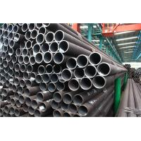 Buy cheap high quality q235 yield strength carbon steel galvanized pipe from wholesalers