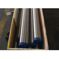 Buy cheap X1CrNiMoN25-22-2 1.4466 Stainless Steel Round Bar , Urea Grade Stainless Steel product