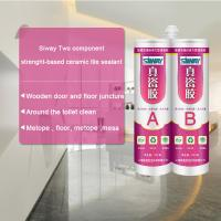Buy cheap Two Part Epoxy Construction Adhesive Sealant For Ceramic Tile Grount from wholesalers