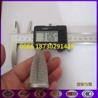 Buy cheap High Quality Motor Oil Filter Net to Remove the Impurities in the Oil from wholesalers