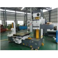 Buy cheap TX68 7.5KW Cylinder Boring Machine With High Wear Resistance Guide Rail from wholesalers