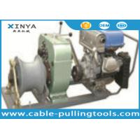Buy cheap 3 Ton Belt-driven Yamaha Gasoline Power Winch for Pulling and Lifting from wholesalers