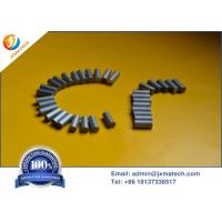 Buy cheap 99.5% 99.9% 99.95% Chrome Sputtering Target 3x3mm 6x6mm For Evaporation Material from wholesalers