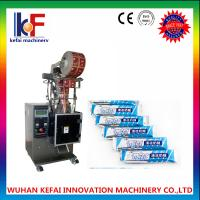 Buy cheap 2017 new product banana powder packing machine made in china from wholesalers