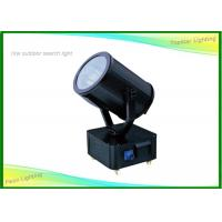 Buy cheap Ip44 Cool White Outdoor Search Lights Xenon Lamp 1kw 800 Hours Lifepan Glass Cover from wholesalers