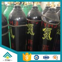 Buy cheap Sell High Quality Liquid Nitrogen from wholesalers