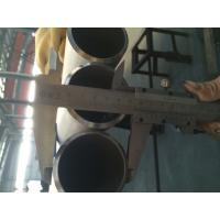 Buy cheap AMS 5582 / 5583 X750 Inconel Tubing Nickel Chromium Alloy Pipe UNS N07750 from wholesalers