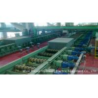 Buy cheap Steel Continuous Cast Billets , R8m 5 Strands , Ladle Turret from wholesalers