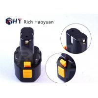 Buy cheap NICD Power Tools Battery For Hitachi HIT-7.2 Rechargeable Backup Battery 7.2V 1.5Ah from wholesalers