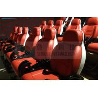 Buy cheap 18 Seats 5D Cinema Equipment With Red Chair , Special Effects product