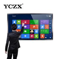 Buy cheap Smart All In One Touch Screen Computer , 50 Interactive Whiteboard Monitor from wholesalers