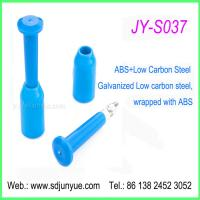 Buy cheap Truck Lock (JYS037) . Bolt Seals from wholesalers