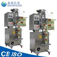 Buy cheap High Speed  Granule Packing Machine Vertical Type For Potato Chips Packaging from wholesalers